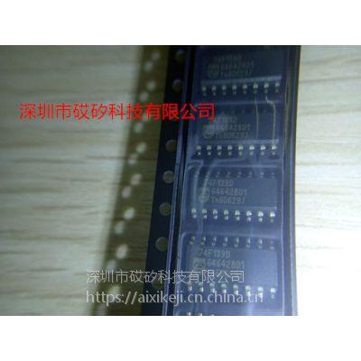 N74F139D原装正品