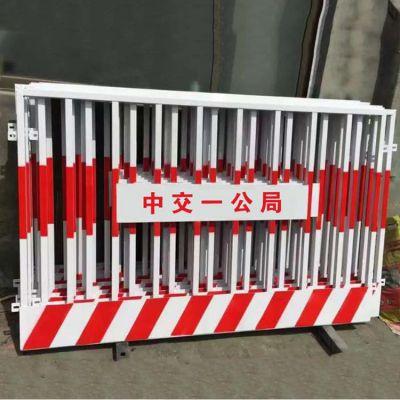 洛阳 唐臻 厂家批发基坑护栏 临边工地围栏 安全施工围挡 人货电梯安全门
