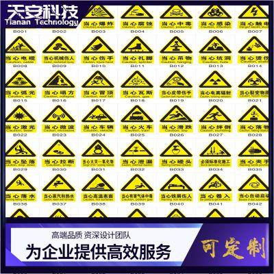 德庆县企业画册印刷 不干胶 德庆县包装手提袋产品手册肇庆印刷厂