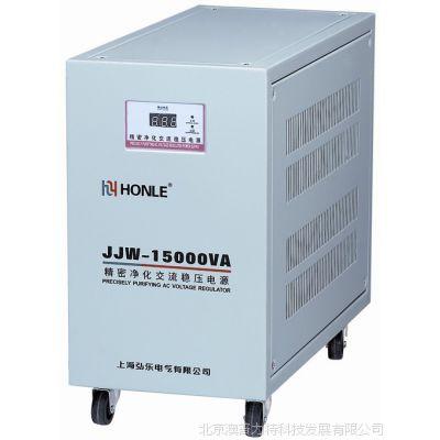 销量领先  弘乐稳压电源JJW-3KVA限时特价中  净化型