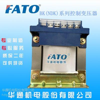 厂家直销华通BK-50VA控制隔离变压器