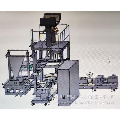 POTOP实验室小型多层共挤吹膜机|双层|三层|五层|七层共挤吹膜实验线