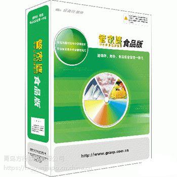 企业管理软件 进销存软件 青岛方行管家婆指定供货商