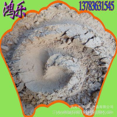 中频炉用耐火胶泥 同质同相耐火泥 水泥回转窑用耐火泥抗剥落