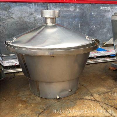 自酿浓香型白酒配套不锈钢酿酒设备 厂家直销 304不锈钢酒容器