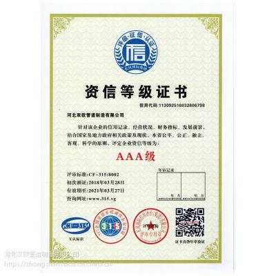 GB/T 29047-2012标准预制保温管|发泡预制直埋保温管厂家直销