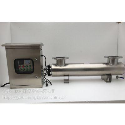 太原定制不锈钢分体式应用水专用优诚紫外线消毒器