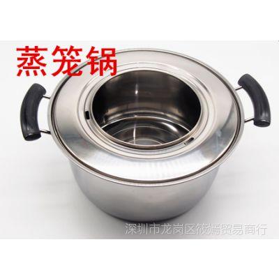 不锈钢蒸笼锅蒸饺锅商用蒸小笼包饺子小蒸笼底锅沙县小吃蒸锅包邮