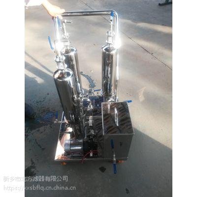 0.5立方/小时油水分离设备小型污水处理装置污水处理试验机