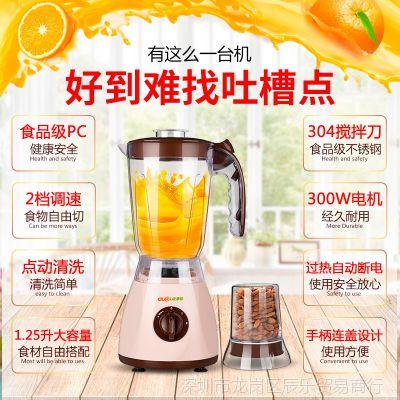 水果蔬菜榨汁机原汁家用全自动多功能打豆浆果汁机宝宝辅食料理机