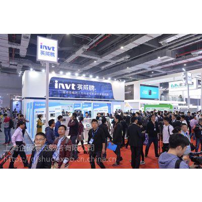 2019中国(北京)国际嵌入式系统展览会