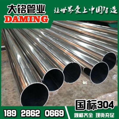 娄底304压接式不锈钢给水管DN25*1.0厂家直销