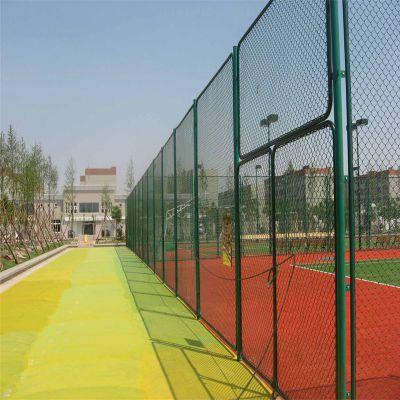 体育场围网 球场专用围网 篮球场防护网