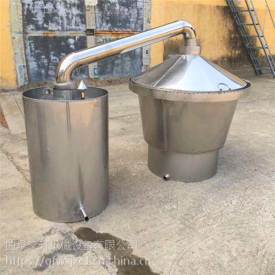 湖北白酒酿酒设备家用小型 蒸馏设备