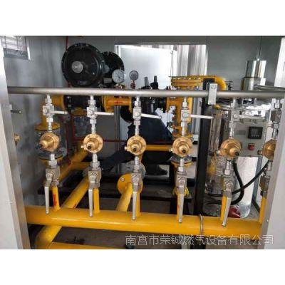 cng气化调压器