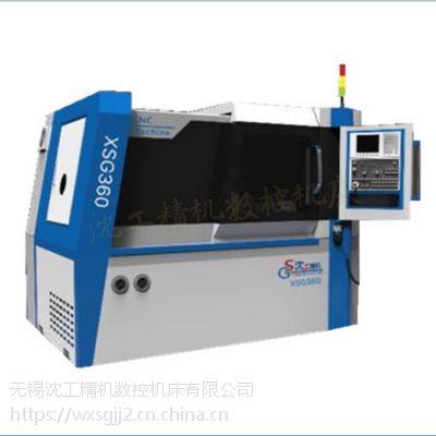 斜床身SG360高精密数控车床 新品特价优惠