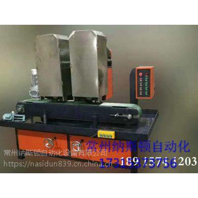 自动抛光机、抛光机、拉丝机、自动拉丝机
