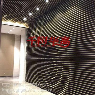 幕墙天花型材 u型槽弧形铝方通 广东铝方通吊顶木纹方管