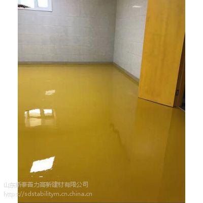 济南生产销售金刚砂耐磨地坪材料行业带头公司