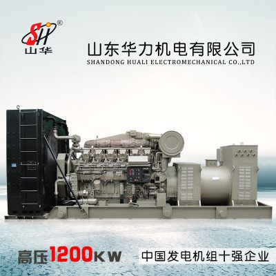 1200KW济柴柴油发电机组 厂家直销 山东华力机电