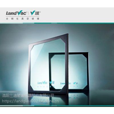 landvac8mm三层全钢化真空隔音玻璃(兰迪全钢化真空玻璃)