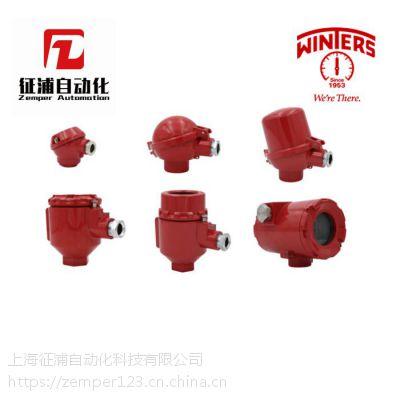 WINTERS原厂正品热电偶/温度传感器代理
