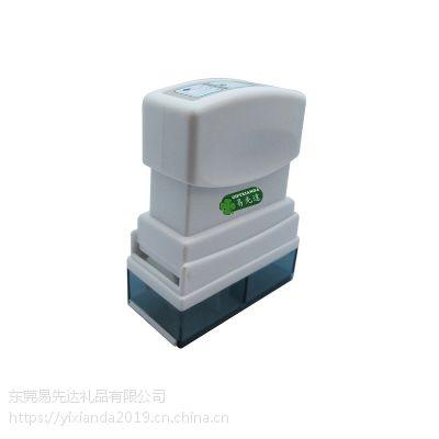 东莞易先达厂家批发热销分药收纳盒 分药器 带刀片切药盒