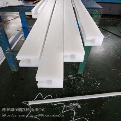 加工定做高分子聚乙烯双排导轨 耐磨耐老化聚乙烯托板垫条 尼龙导轨