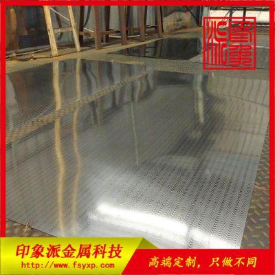 304水波纹彩色不锈钢压花板厂家供应
