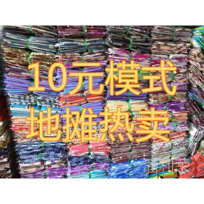 康燕家纺秋冬磨毛钻石绒被套厂家直销 摆摊展会 被套床单
