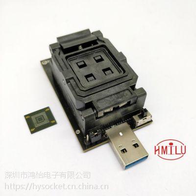 eMMC5.0转USB3.0测试座 eMMC5.1座子 HS200高速读写适配器Adapter