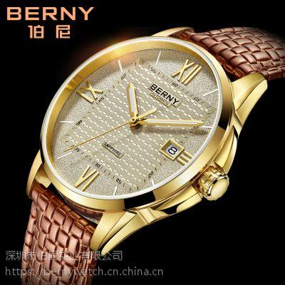 供应机械手表,石英手表,礼品手表