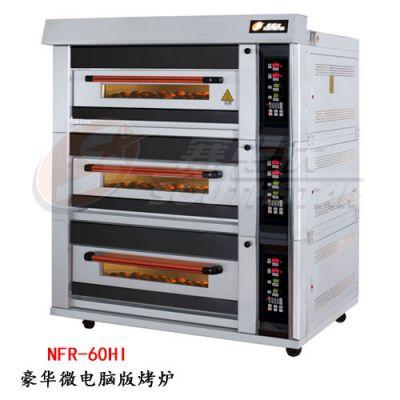 赛思达NFR-60HI电脑板烘炉、面包店专用六盆烘炉