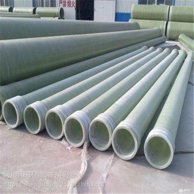 河北恒烁玻璃钢电缆保护管 蒲县玻璃钢电缆保护管 DN80玻璃钢电缆保护管