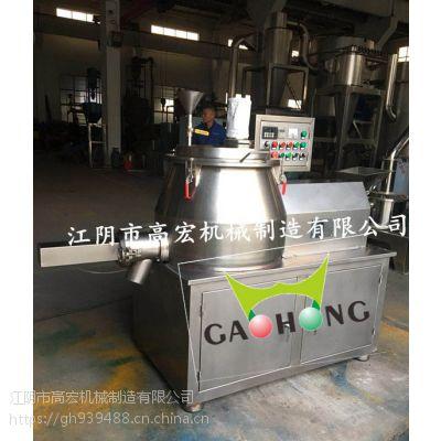 粘合剂原料混合制粒机 硫酸锰湿法制粒机 香料香精混合机