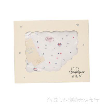 宝宝服5件套礼盒新生婴儿 0-3个月全棉精梳针织无荧光四季穿套装