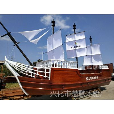安徽木船厂家出售公园木质海盗船/户外景观船/商城大型帆船
