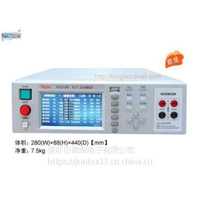 同惠TH2518A系列电阻/温度扫描仪 90通道,6板卡同步扫描 电阻/温度