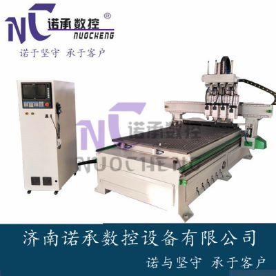 诺承NC-1325S贵州整体橱柜多头雕刻机报价 定制家具下料机