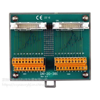 泓格带两个 20 针接头的通用端子板DN-20-381