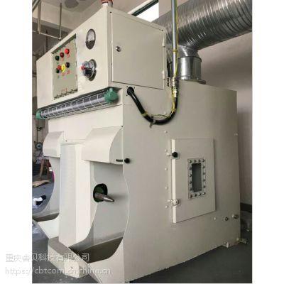 舍贝环保湿式除尘双工位抛光机 CBT-BS02I