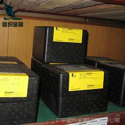 肯纳进口硬质合金KW120 美国肯纳钨钢