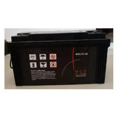 施耐德蓄电池M2AL12-45 施耐德蓄电池12V45AH代理商 季度维护