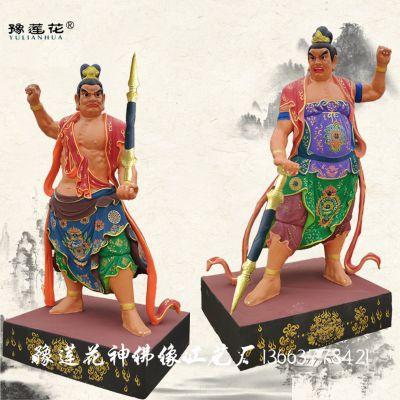 寺院佛教护法 风调雨顺四大天王佛像 手工贴金神像 豫莲花厂家直销 玻璃钢哼哈二将佛像