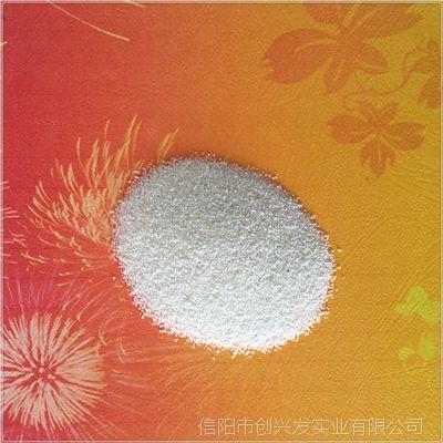 轻质石膏砂浆玻化微珠 内墙保温腻子粉玻化微珠50-70目 11KG/包