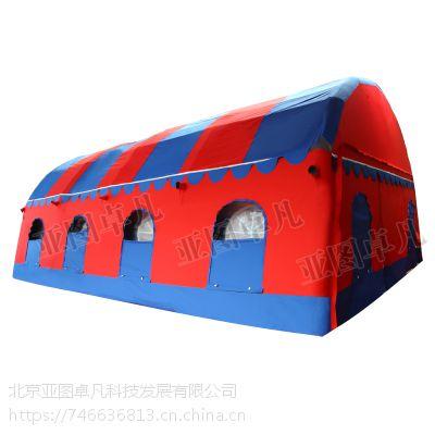 婚宴篷房,大型户外活动,宴席,酒宴,流动餐饮,农村红白喜事充气帐篷(高强涤纶丝夹网布)