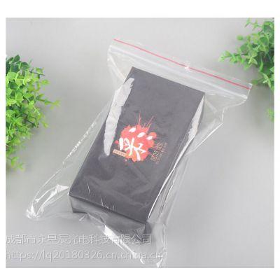 成都 温江 星辰 透明 尼龙袋 防潮 抽真空 pe 复合塑料袋 工厂直供定制