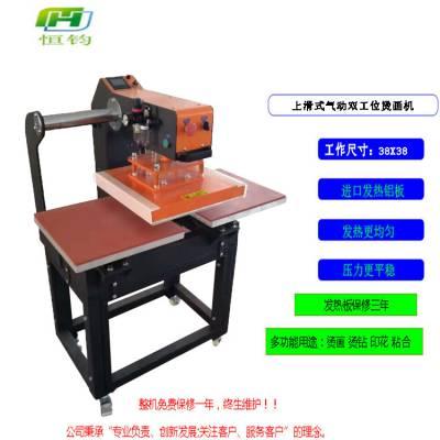 供应厂家直销上滑式气动热熔胶烫画机气动烫画机烫钻机印花机