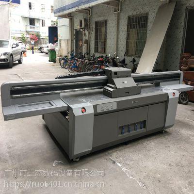 温岭亚克力板广告标牌皮革3D打印机性能测试