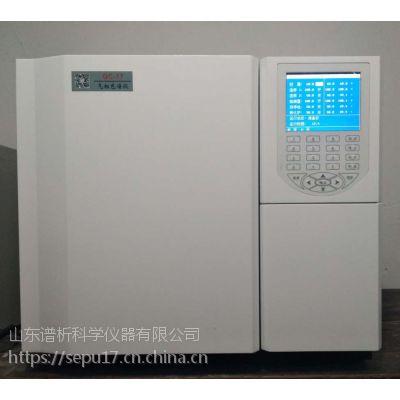 供应GC-9860多功能气相色谱仪